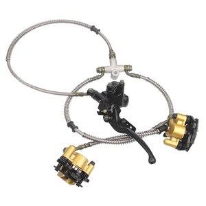 Передний дисковый тормозной главный цилиндр Hydrualic суппорт в сборе для 50cc 70cc 90cc 110cc 125cc ATV Quad C029-054
