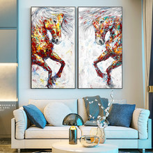 Modern Graffiti Horses Art Canvas Paintings On The Wall Posters And Prints Animals Street Art Canvas Pictures For Living Room(China)