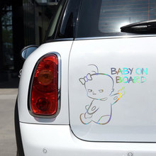 Autocollant d'avertissement voiture | Autocollant bébé à bord, en vinyle 3D, amusant et mignon, 16*14.1CM