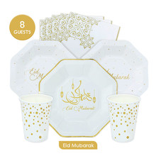 Eid Mubarak Party Disposable Tableware Aid Ramadan Mubarak Party Eud Al Adha Kareem Decor Islam Decor Islamic Eid Party supplies