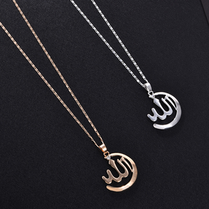 2020 New Fashion Simple Muslim Islamic Religious Totem Allah Women Men Chain Necklace Jewelry(China)