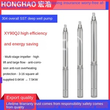 220v deep water pump 380v stainless steel high pressure deep well submersible pump 304 corrosion resistance large flow qy oil immersed submersible pump 380v agricultural irrigation high lift large flow deep well three phase pump