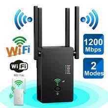 Беспроводной маршрутизатор AC11 Gigabit Dual-Band AC1200, Wi-Fi ретранслятор с 4 антеннами с высоким коэффициентом усиления, широкое покрытие, беспроводна...