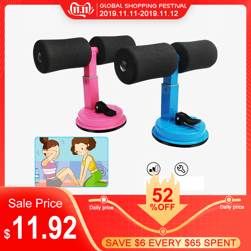 Muscle Training Sit Up Bars Stand Assistant Abdominal Core Strength Home Gym Suction Situp Fitness Equipment Bench Bars Stand