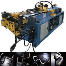 Трубогибочный станок с ЧПУ гибочный dw50cnc металлический нержавеющая