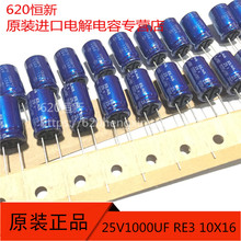 20 pçs novo elna re3 1000 uf 25 v 10x16mm capacitor eletrolítico de áudio 1000 uf/25 v azul robe 1000 uf 25 v re3 25v1000uf