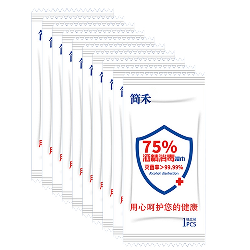 Convenient Disinfection Wipes Sterilization Hand Wipe Sterilization Disposable Wipes Custom Single Wipes Multifunctional Wipes