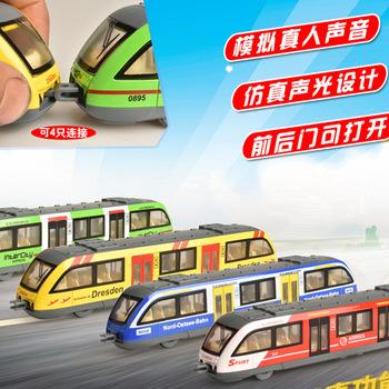 4 in1 symulacja miejskiej lekka szyna Model autobusu Model pojazdu stopu akustyczno-optycznego powrót demontaż zabawki konstrukcyjne samochodzik zabawka tanie i dobre opinie qibang Z tworzywa sztucznego 6 lat Diecast Certyfikat MS1805A 1 64 don t eat Inne TRAIN