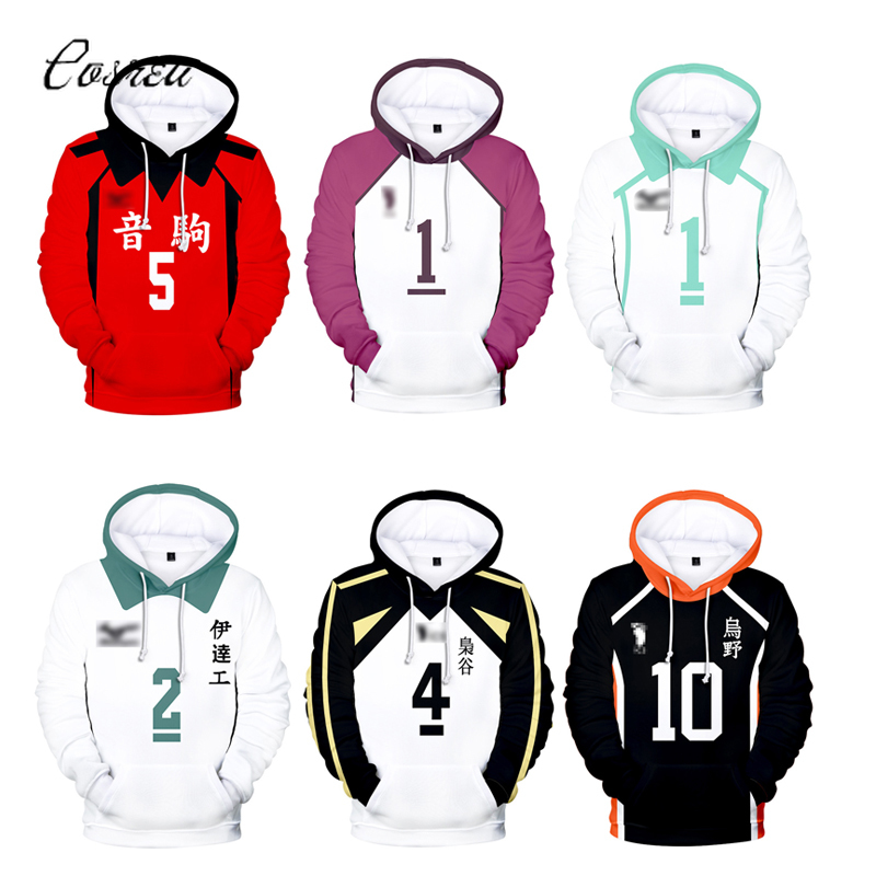 New Hot Hoodie Men Black Hoodie Couple Billie Eilish Sweatshirt Simple Keep Warm Women/men Hoodie Clothes