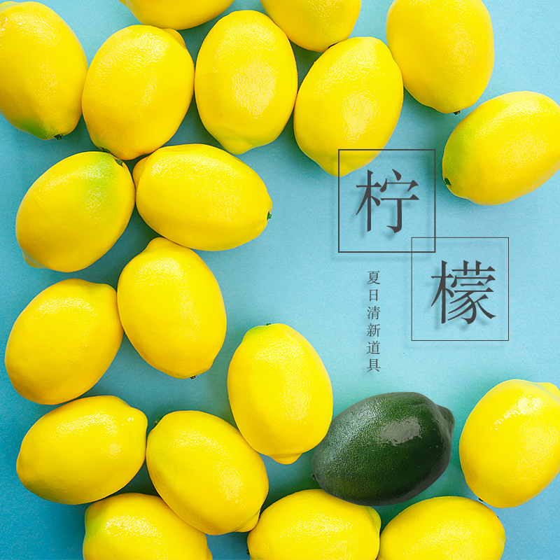 8pcs 9cm X7cm Artificial Lemons Fresh Fruit Food Gourmet Food Photo Props Photography Background Shooting Props Ornaments