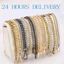 Metal Chain strap for bags DIY Handles Crossbody Accessories for Handbag Luxury Brand Detachable Replacement Purse Chain strap