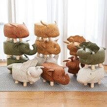 Cartoon Children's Stool Fabric Solid Wood Stool Creative Cute Small Stool Household Solid Wood Footstool Short Stool