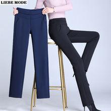 В Корейском стиле; Модные деловые повседневные эластичные Высокая