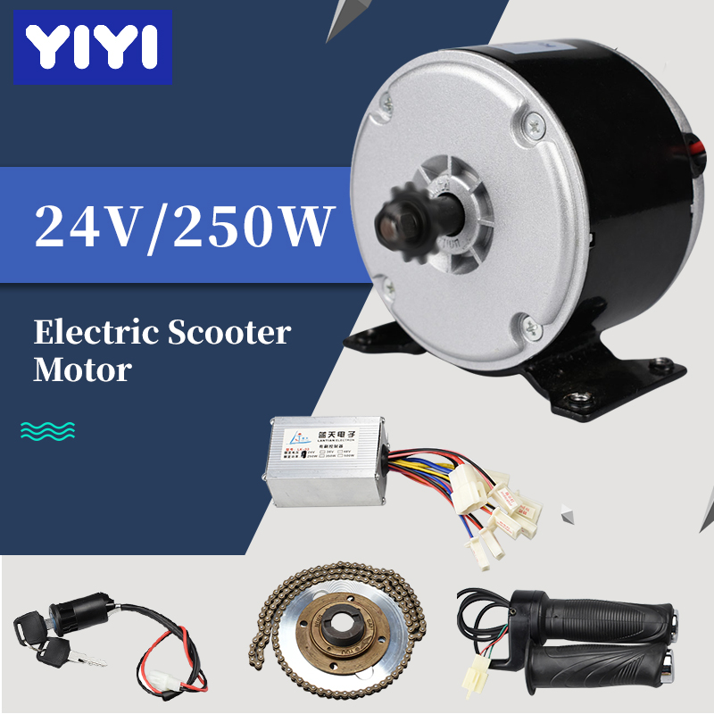 Комплект для переоборудования мотора для электрического скутера MY1016, 24 В, 250 Вт, комплект щеточного двигателя постоянного тока для электрич...