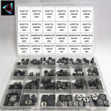 205 pcs/LOT 24 Kinds SMD Power Inductor RH74 RH127 CDRH104R 10uH 22uH 33uH 220 330 331 10*10*4mm shielded winding inductor