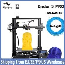 3D принтер Ender 3 Pro, Модернизированная Магнитная сборная пластина, возобновление печати при сбое питания, набор «сделай сам», источник питания Mean Well