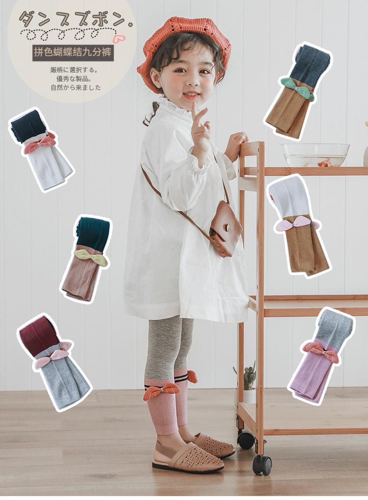 Весенне осенние вязаные детские колготки хлопковые двойные для