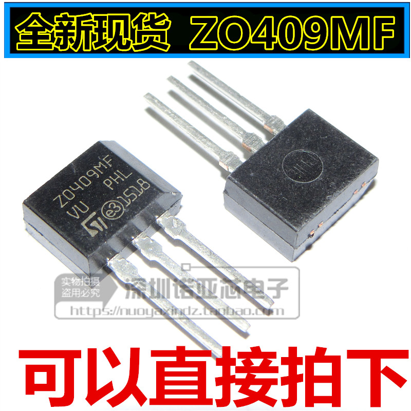 10pcs/lot New ZO409MF <font><b>Z0409MF</b></font> TO-202 600V 4A 0.2W two-way thyristor Z0409 image