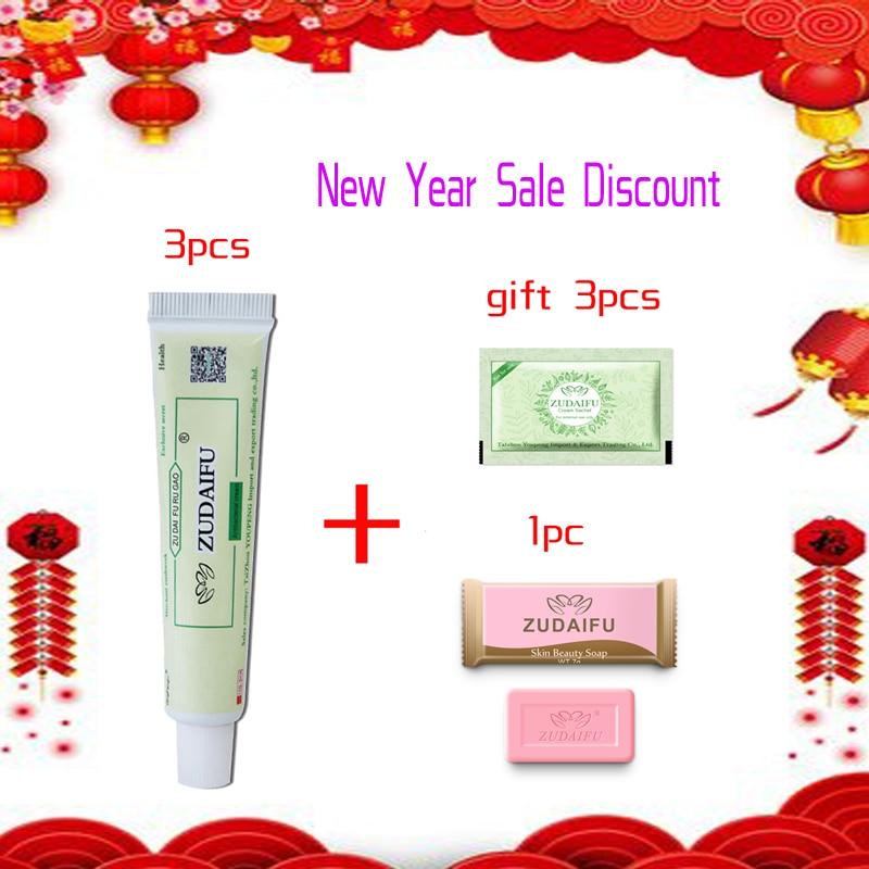 Hot Selling 3PCS ZUDAIFU Body Psoriasis Cream Without Retail Box Skin Care