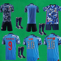 Футболки Maillots de Foot Kids, Япония, Оливер Atom, футбольные Джерси 2019, футболки Ropa Futbol Japanese Captain Tsubasa, футбольные комплекты 2020