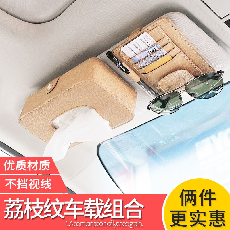 Car Supplies Car Paper Extraction Box Mounted Skylight Creative Car Mounted Tissue Box Hanging Sun Shade Car Mounted Card Holder