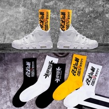 1Pair sport casual yellow brand new hiphop Harajuku Cute Patter Ankle Socks Hips