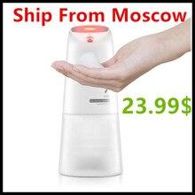 Dispensador de jabón automático Xiaomi Mijia, dispensador de jabón de manos automático de inducción de espuma cada 0,25 s, inducción infrarroja para bebé