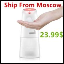 (موسكو سفينة) شاومي Mijia السيارات التعريفي رغوة غسل اليد غسالة التلقائي الصابون موزع 0.25s الأشعة تحت الحمراء التعريفي للطفل