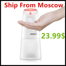 (מוסקבה ספינה) xiaomi Mijia אוטומטי אינדוקציה קצף יד לשטוף מכונת כביסה אוטומטי 0.25s אינפרא אדום אינדוקציה עבור תינוק