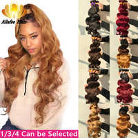 Aliafee Hair Brazilian Body Wave Bundles Hair 8-30 Inches Ombre Human Hair Weave 1/3/4 Piece Remy Hair Extensions