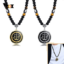 Vnox Allah Long Necklaces for Men, Stainless Steel Round Faith Pendant with Tiger Eye Beads Chain,Vintage Male Sweater Chain