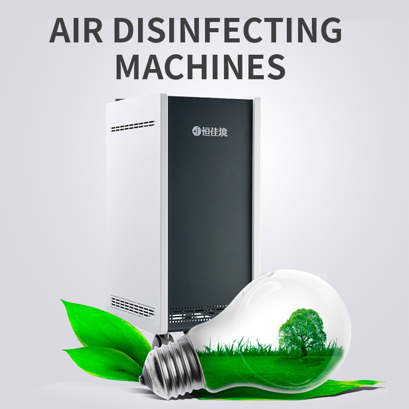1PC KXD-Y-100 Medical Air Disinfection Machine 220V Mobile Sterilizing Plasma UV Home Office Air Disinfection Purifier Machine