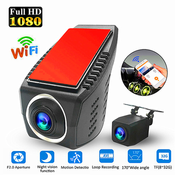 car speed radar detector 2 in 1 car dvr camera dashcam g sensor video recorder hd 1080p dash cam wdr night vision registrar Car DVR Camera Full HD 1080P 170 Degree Dashcam Video Registrars for Cars Night Vision G-Sensor Dash Cam WIFI teyes Android iOS