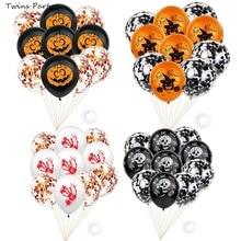 Twins Party 10pcs Halloween Globos Supplies Birthday Spider Ghost Skull Star Pumpkin Balloons Foil Balloon