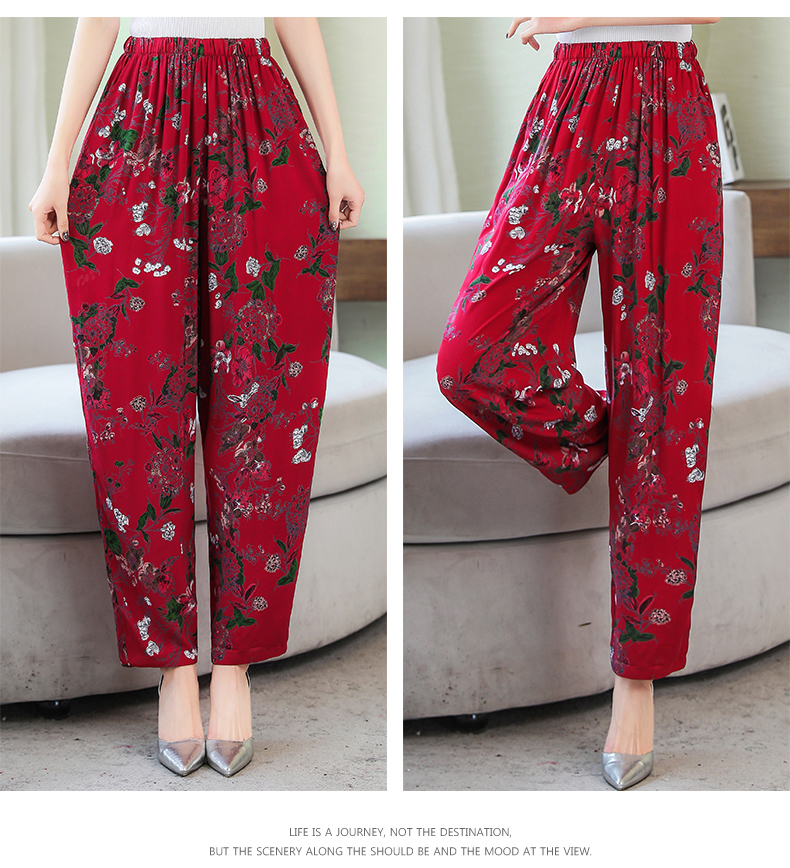 Vintage Elastic Waist Print Floral Wide Leg Pants 16