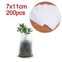 200 шт биоразлагаемые нетканые мешки для питомника, аксессуары для горшков для выращивания растений
