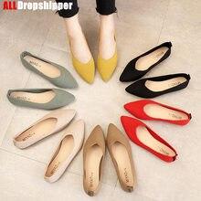 Туфли женские с заостренным носом мягкие вязаные балетки повседневная