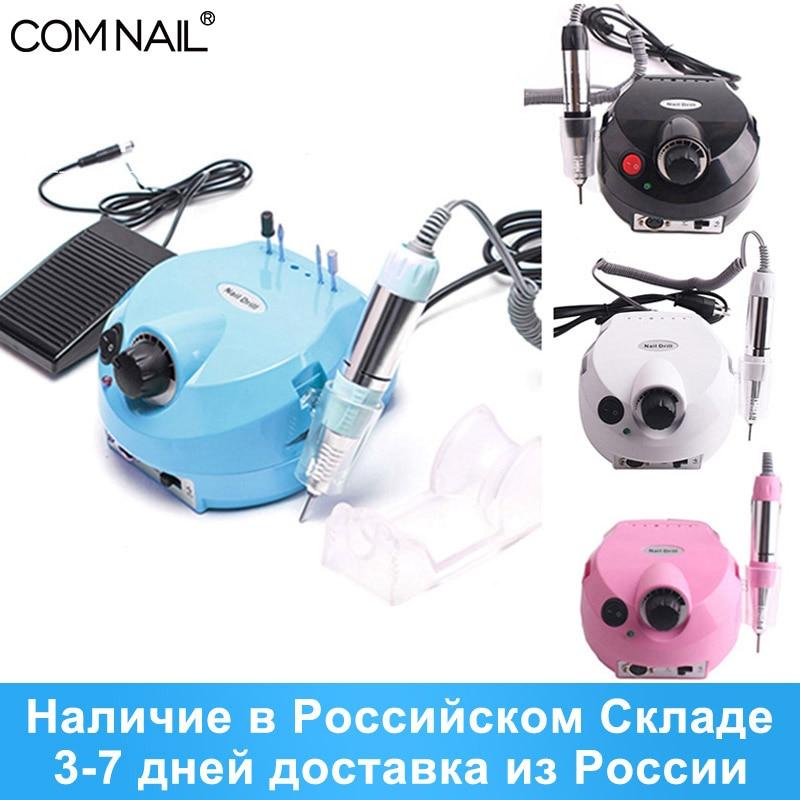 35000/20000 RPM Electric Nail Drill Bits Set Mill Cutter Machine For Manicure Nail Tips Manicure Electric Nail Pedicure File