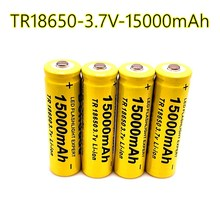 2021 new 18650 lithium ion battery 15000mah rechargeable battery 3.7V for LED flashlight or electronic equipment battery