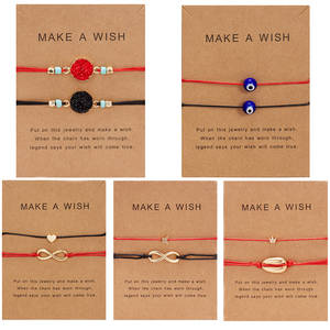 Combination Bracelet With Card New Red Black Rope Chain Love Resin Blue Eye Pendant Bracelet Couple Friend Adjustable Bracelet