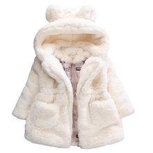 Hh детская зимняя куртка для девочек; Теплая мягкая одежда маленьких