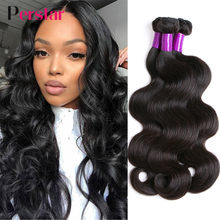 Perstar Body Wave Bundles 100% Human Hair Weave Bundles Brazilian Body Wave 1/3/4 PCS Natural Woman Hair Extensions 8-28 Inch