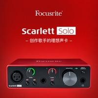 Focusrite Scarlett-Convertidor preamplificador de sonido, dispositivo convertidor de alto rendimiento para grabar en micrófono y guitarra, tarjeta de sonido de 24 bits/192kHz, dos salidas equilibradas sin zumbidos, tercera generación