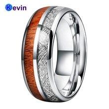 Обручальное кольцо из карбида вольфрама для мужчин и женщин