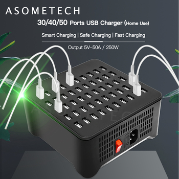 250W Ports USB Charger For Android iPhone Adapter