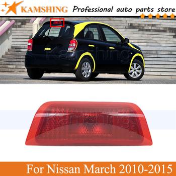 Kamshing tylne dodatkowe światło hamowania lampa stop dla nissana marzec 2010-2015 wysokie dodatkowe światło hamowania światło hamowania stop lampa światło tanie i dobre opinie CN (pochodzenie) Dodatkowe światła hamowania montaż as same as product BA15D (1157) 12 v Black