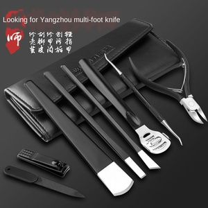 Прямой маникюрный ножик из нержавеющей стали, набор из 8 предметов, набор косметических инструментов для ногтей, нож для педикюра, отшелушив...