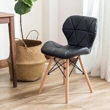 Реальные обеденный стул из дерева спинкой для отдыха МСМ Пластик офисная конференция
