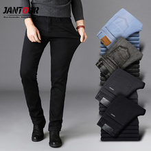 High quality Black Gray Brands Jeans Trousers Men Clothes Elasticity Skinny Straight Jean Classic Denim Casual pants Male 28 40