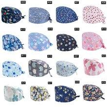 Разноцветные шапки с мультяшным принтом регулируемая шапка для